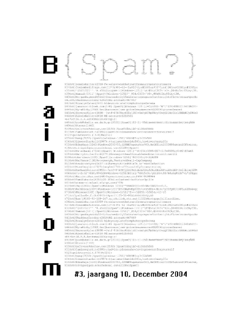 First page of 2004_december_Brainstorm